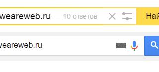 ComparseR — проверяем индексацию сайта в Google и Яндекс